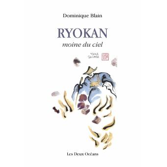 Ryokan moine du ciel